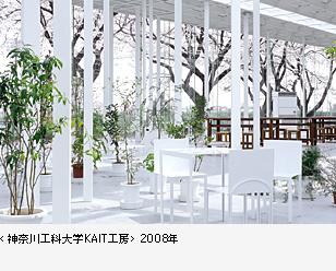 ishigami_pic02.jpg